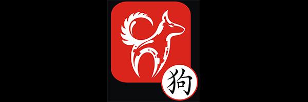 horoscope chien 2017